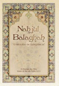 LD-NahjulBalagha