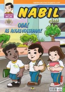nabilcapa1
