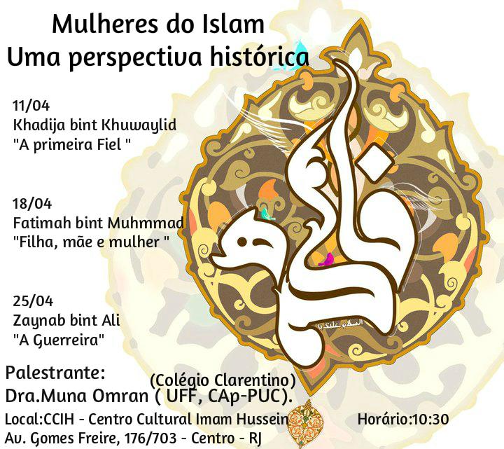 Mulheres no Islam